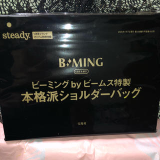 ビーミング ライフストア バイ ビームス(B:MING LIFE STORE by BEAMS)のビーミングのショルダーバッグ(ショルダーバッグ)