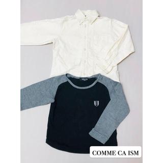 COMME CA ISM - コムサ イズム 長袖シャツ ロンT  2点セット 美品 100