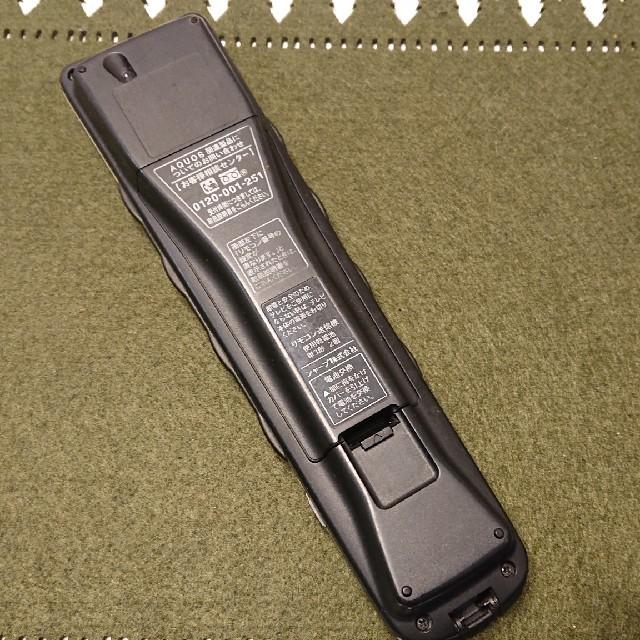 SHARP(シャープ)のSHARP TVリモコン スマホ/家電/カメラのテレビ/映像機器(その他)の商品写真