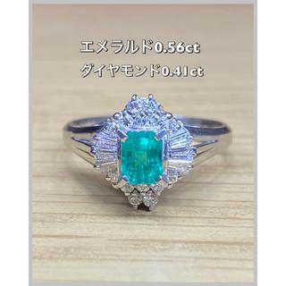 Pt900 エメラルド 0.56ct ダイヤモンド 0.41ct リング(リング(指輪))