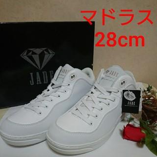 マドラス(madras)の新品☆マドラス☆ジェイド☆JD7112☆28cm(スニーカー)
