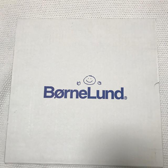 BorneLund(ボーネルンド)の【新品 未使用】ボーネルンド 積み木S キッズ/ベビー/マタニティのおもちゃ(積み木/ブロック)の商品写真