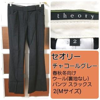 セオリー(theory)のセオリー グレー 春秋冬 ウール ロングパンツ スラックス 2(Mサイズ)(カジュアルパンツ)