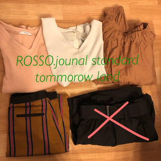 URBAN RESEARCH - ROSSO tommorowland journal urban まとめ売り