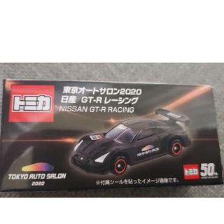 東京オートサロン2020  トミカ 日産 GT-R レーシング 非売品(ミニカー)
