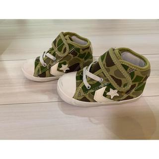 コンバース(CONVERSE)の幼児 コンバース靴(スニーカー)