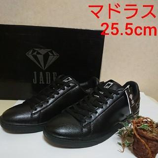マドラス(madras)の新品☆マドラス☆ジェイド☆JD7107☆25.5cm(スニーカー)