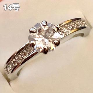 ★定価6580円★【SWAROVSKI】フラワー 花 リング 指輪 クリスタル(リング(指輪))
