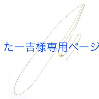 アガット(agete)のアガット  K10ロングネックレス (ネックレス)