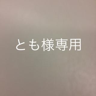 マルニ(Marni)のとも様 専用(財布)
