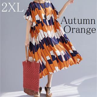 【2XL-4XL】ゆったりサイズ☆ロングワンピース☆ ナチュラル☆オレンジ系橙(ひざ丈ワンピース)