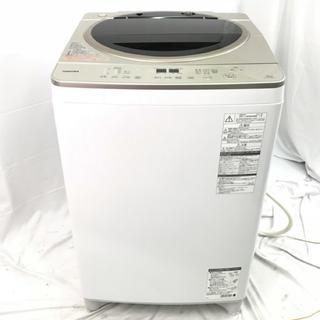 トウシバ(東芝)の最終値下げ 2015年製 TOSHIBA 洗濯簡易乾燥機 AW-10SD3M(洗濯機)