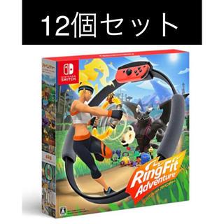 ニンテンドースイッチ(Nintendo Switch)のリングフィットアドベンチャー 12個(家庭用ゲームソフト)