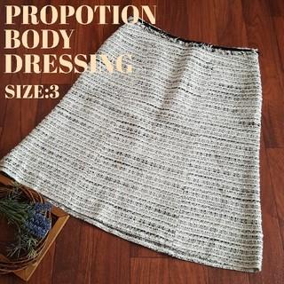 プロポーションボディドレッシング(PROPORTION BODY DRESSING)のプロポーションボディドレッシング ツイード スカート 膝丈(ひざ丈スカート)