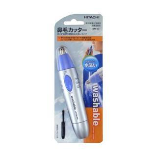 ヒタチ(日立)の新品 日立 水洗い可 鼻毛カッター BM-03 (メンズシェーバー)