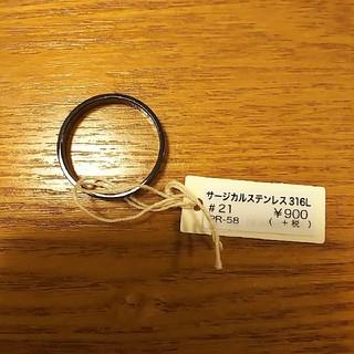 新品☆リング(リング(指輪))