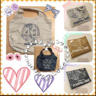 モンベル(mont bell)の☆モンベル☆ショッピングバッグ(エコバッグ)