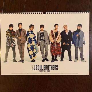 サンダイメジェイソウルブラザーズ(三代目 J Soul Brothers)の三代目JSB カレンダー 2019(カレンダー/スケジュール)