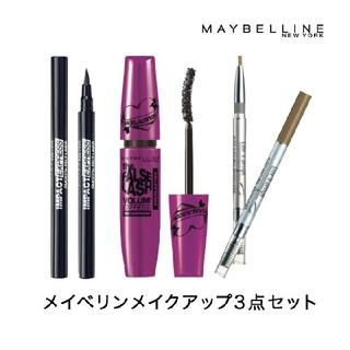 メイベリン(MAYBELLINE)の【新品未使用】メイベリンメイクアップ3点セット(コフレ/メイクアップセット)