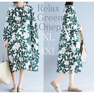 【XL~4XL】ボタニカルリーフ柄 ゆったり身幅ワンピース ホワイト×グリーン(ひざ丈ワンピース)