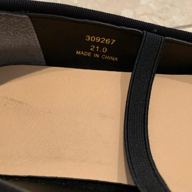 GU(ジーユー)のチェック柄 バレエシューズ  21cm キッズ/ベビー/マタニティのキッズ靴/シューズ(15cm~)(フォーマルシューズ)の商品写真