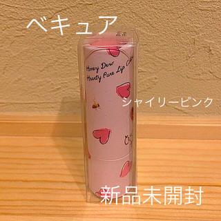 ベキュア(VECUA)のベキュア 口紅 シャイリーピンク(口紅)