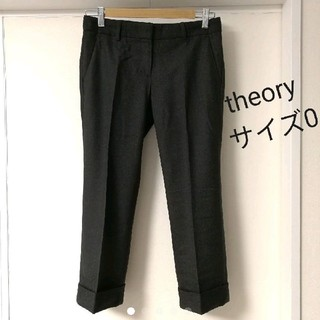 theory - theory セオリー アンクルパンツ センタープレス スティックパンツ グレー