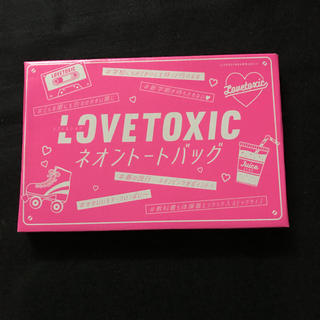 ラブトキシック(lovetoxic)のニコラ 4月号 LOVETOXIC  ネオントートバッグ(トートバッグ)