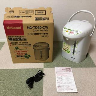 パナソニック(Panasonic)のナショナル電気ポット マイコン沸騰ジャーポット NC-TD30-CW 3リットル(調理機器)