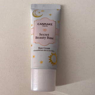 CANMAKE - CANMAKE シークレットビューティーベース