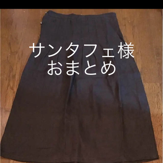 フォグリネンワーク(fog linen work)のフォグリネンワーク スカート サンタフェ様専用(ロングスカート)