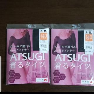 アツギ(Atsugi)のATSUGI 着るタイツ Lサイズ×2枚(アンダーシャツ/防寒インナー)