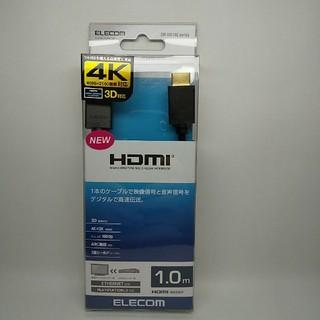 エレコム HDMIケーブル DH-HD14E210BK [1m ブラック]