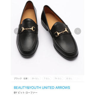 BEAUTY&YOUTH UNITED ARROWS - beauty&youth UNITED ARROWS