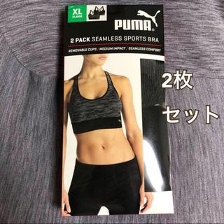 プーマ(PUMA)の新品 2枚セット プーマ PUMA スポブラ スポーツブラ(ブラ)