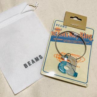 ビームス(BEAMS)のBeams Key Ring キーリング 未使用品(キーホルダー)
