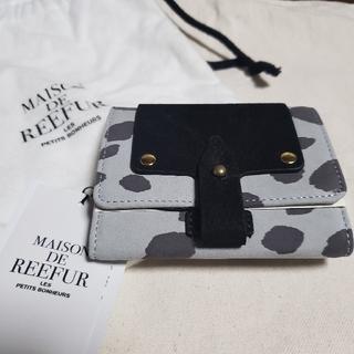メゾンドリーファー(Maison de Reefur)の※未使用※メゾンドリーファー 財布(財布)