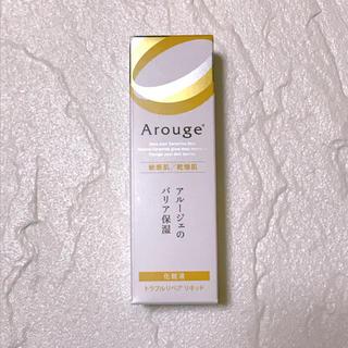アルージェ(Arouge)のアルージェ トラブルリペアリキッド 新品未開封(ブースター/導入液)