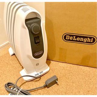 デロンギ(DeLonghi)のDelonghi  オイルヒーター ピュアホワイト+ミディアムグレー(オイルヒーター)
