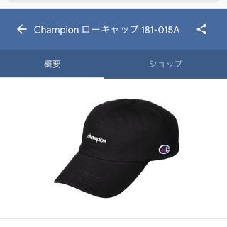 Champion - champion ローキャップ 黒