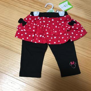 ディズニー(Disney)の新品未使用 ミニー スカンツ 60-70cm(スカート)