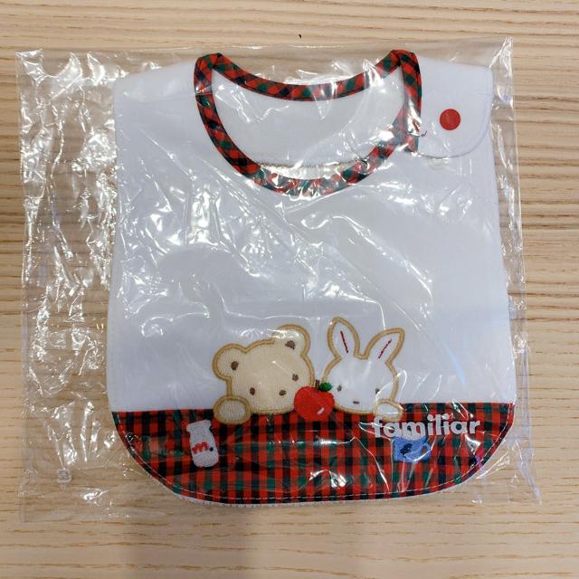 familiar(ファミリア)の新品 ファミリア♡よだれかけ スタイ キッズ/ベビー/マタニティのこども用ファッション小物(ベビースタイ/よだれかけ)の商品写真