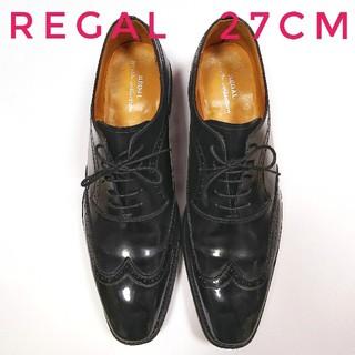 リーガル(REGAL)のREGAL worthcollection ビジネス ウィングチップ 27cm(ドレス/ビジネス)