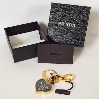 プラダ(PRADA)のPRADA キーリング 新品 (キーホルダー)