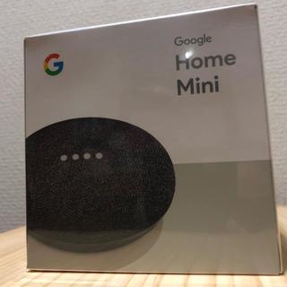 【新品未使用】Google Home mini グーグルホームミニ(スピーカー)