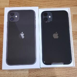アイフォーン(iPhone)の【新品未使用】iPhone 11 64GB ブラック SIMロック解除済(スマートフォン本体)
