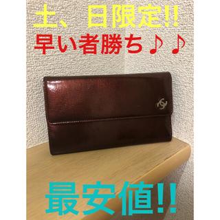 シャネル(CHANEL)の美品♡CHANEL シャネル パテントレザー 三つ折り 長財布エナメルブラウン (財布)