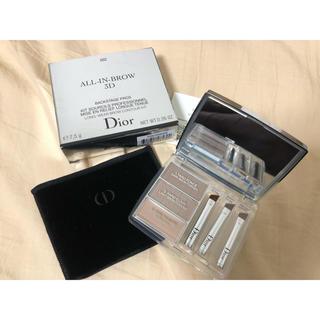 ディオール(Dior)のDior オールインブロウ3D 002(パウダーアイブロウ)