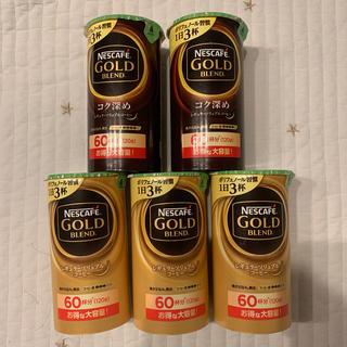 ネスレ(Nestle)のネスカフェ バリスタ 詰め替え ゴールドブレンド 5個セット(コーヒー)