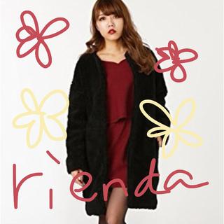 リエンダ(rienda)のrienda ブラック ファーコート ボアコート(毛皮/ファーコート)